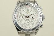 Herrenarmbanduhr BREITLING Chronometer