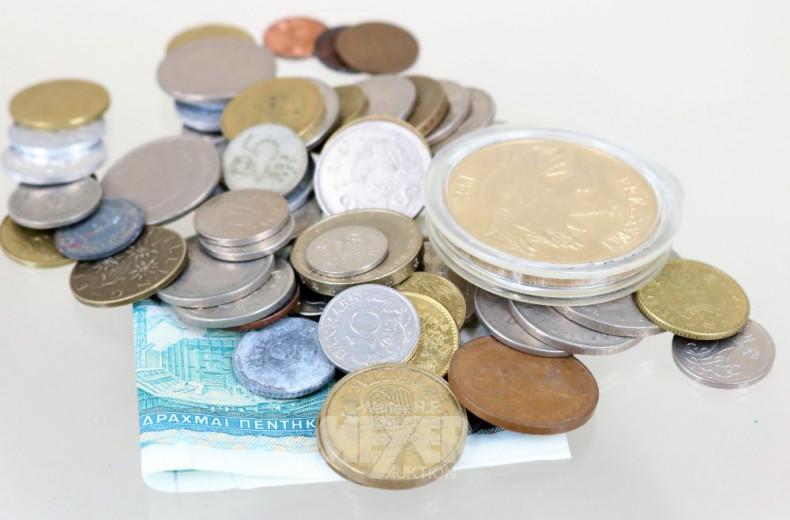 Posten Münzen und Münzgeld
