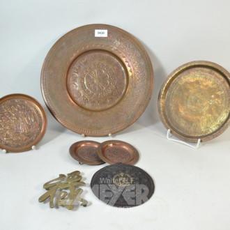 7 versch. Metallteller, Schalen, etc.